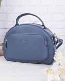 Женская синяя сумка Житомир