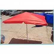 Продаются зонты для уличной торговли Симферополь