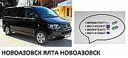 Перевозки Новоазовск Ялта цена. Автобус Новоазовск Ялта микроавтобус Новоазовск