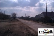 В продаже земельный участок в Коментерновском р-н. Одесса