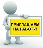 Продавец-консультант Кировоград