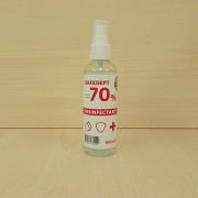 Купить антисептик для обработки рук SAFESEPT Киев