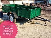 Купить прицеп новый автомобильный Днепр-210х130х50 (борт усилен) Светловодск