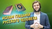 Коран, Библия, Тора – где истина? Скачать бесплатно. Кировоград