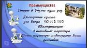 удаленная работа в инете Киев