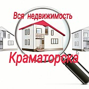 2 комн. кв. соцгород 1\5, комнаты раздельные Краматорск