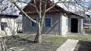 Дом в экологически чистом районе с. Николаевка Днепродзержинск