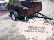Купить прицеп бакелитовый Днепр-230х130х43 (дно 12мм, борта 9мм), в подарок тент! Сквира