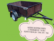 Прицеп из бакелита 2300х1300, продажа на прямую от завода Коцюбинское