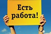 Ассистент руководителя в офис Київ