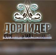 Водители, дорожные рабочие, механизаторы, машинисты асфальтоукладчика, машинисты катка Николаев
