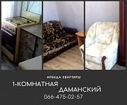 1-комн квартира наДаманском Краматорск