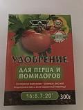 Альянсед удобрение для помидора и перца 300 г Херсон