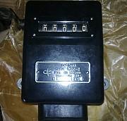 Счетчик электроимпульсный типа СЭИ-1 Сумы