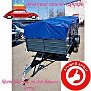 Купить усиленный прицеп Днепр-Супер(2500х1500) и другие модели Волчанск