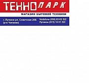 Интернет магазин Бытовой Техники и Электроники Технопарк Луганск