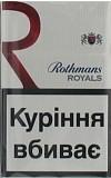 Сигареты Ротманс кс красный с укракцизом по блочно и оптом Кировоград