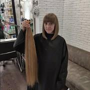 Покупаем волосы в Днепре от 30 см Днепр