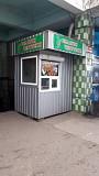 Аренда киоска 4 кв.м. перрон автовокзала Николаев