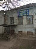 Продам часть дома, 3 фасадных окна, в центре Николаева под Бизнес Николаев