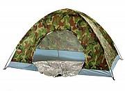 Четырехместная палатка туристическая Хаки HY-1130 2-2-1,35м R17758 Киев