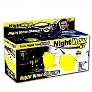 Очки для автомобилистов Night View Glasses, Очки ночного видения Киев