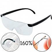 Увеличительные очки для чтения шитья 160% лупа Big Vision Киев