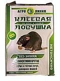 Липучка для мышей книжка малая Агро Линия Херсон