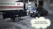 Купить прицеп усиленный Днепр-230, прицеп от производителя Клевань