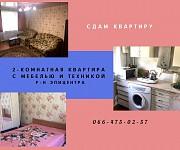 2-комн квартира р-н Эпицентра Краматорск