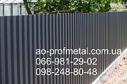 Профнастил На Забор Серый Графит Матовый RAL 7024. Киев