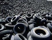 Утилизация шин легковых, грузовых от спец. техники Киев