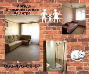 Квартира р-н автовокзала Краматорск