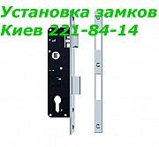 Замена замков и петель в металлопластиковых и алюминиевых дверях Киев