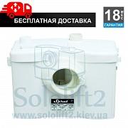 Канализационная Установка Sprut WCLIFT 6002F Hot Киев