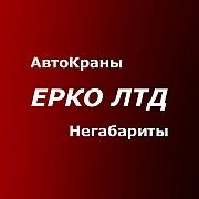 Аренда автокрана 80 тонн Либхер – услуги крана Киев 10, 25 т, 120, 180 тн, 300 тонн Киев