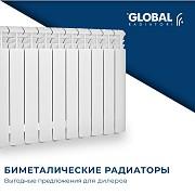 Продам котлы отопления, радиаторы отопления ОПТ Сумы