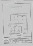 Продам 3-х комнатную квартиру Днепрорудное