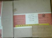 Лампа МН 26-0,12 -1 Е10/13 Сумы