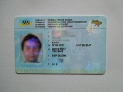 Документы на автомобили и мотоциклы, тракторы, водительские права Украины, паспорт, ВНЖ Київ