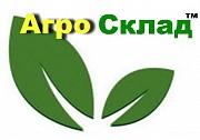 Полный спектр Агро Химии, СЗР, Удобрений для АгроБизнеса. Запорожская, Днепр, Херсонская Мелитополь