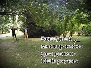 """Стpeльба из лука в Киеве - тир """"Лучник"""". Archery Kiev (Оболонь / Теремки) Киев"""
