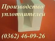 Силиконовый уплотнитель на термокамеру Ровно