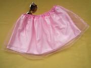 Красивая юбка для дома и не только...на 4-7лет,Pocopiano,Германия Пирятин