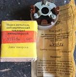 Переключатель автоматический тепловой миниатюрный АТП-3м Сумы