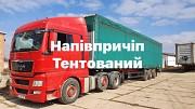 Оренда напівпричепу тентованого Львів ТермоБуд-Київ Львов