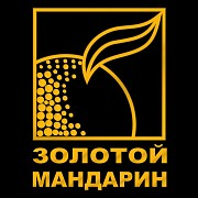 Тротуарная плитка с гарантией от производителя «Золотой мандарин» Вишнёвое
