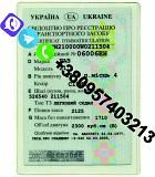Услуги в получении водительского удостоверения, прав и тех паспорта по Украине. Полтава