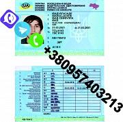 Водительское удостоверение, права для Поляков все категории Ровно