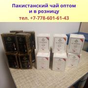 Фирма в Алматы продает оптом пакистанский чай Луцк